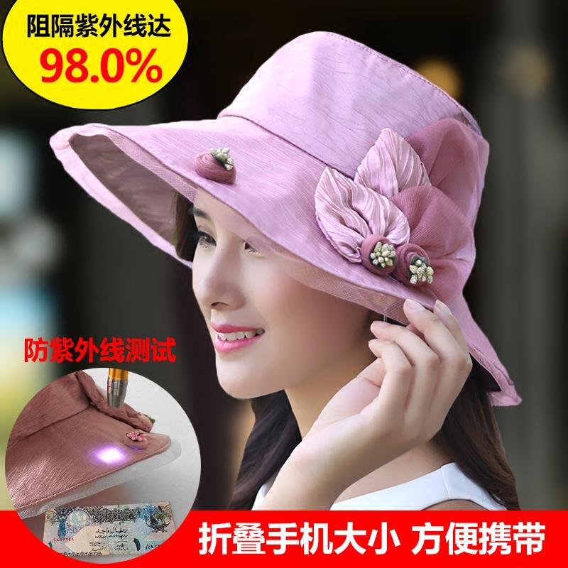 帽子女夏韩版户外防晒遮阳帽可折叠防紫外线太阳帽时尚出游沙滩帽