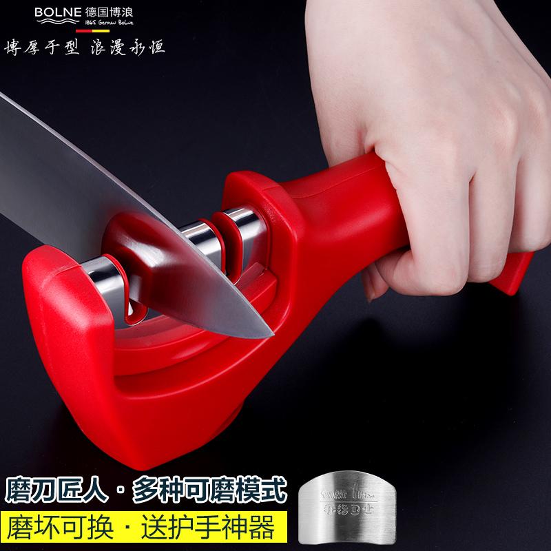 德國博浪 磨刀器快速磨刀石 家用菜刀速磨神器廚房小工具磨刀棒