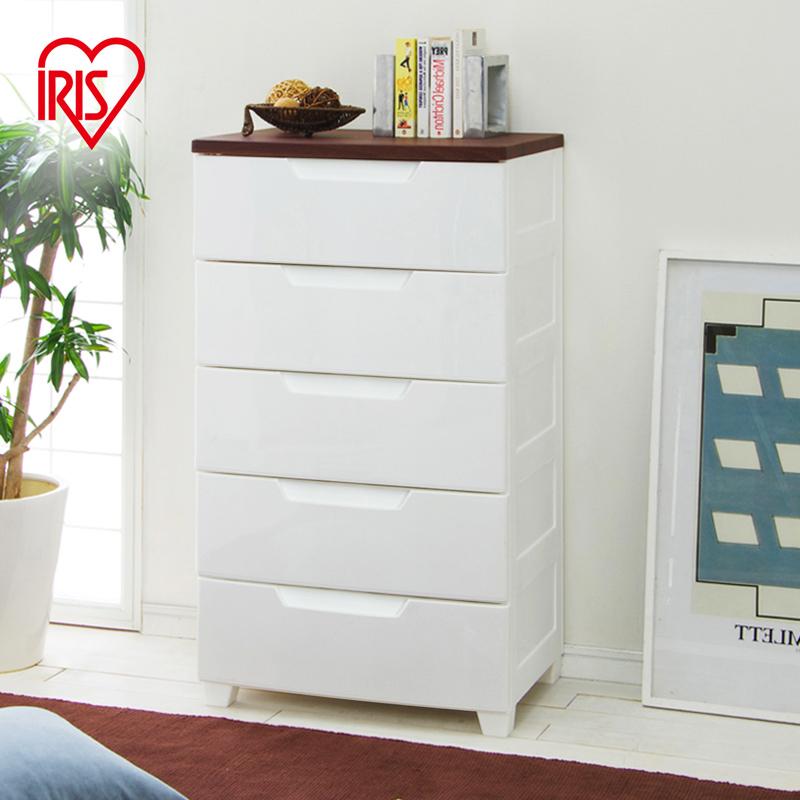 日本爱丽思抽屉式收纳柜子爱丽丝客厅卧室塑料储物箱床头柜五斗柜