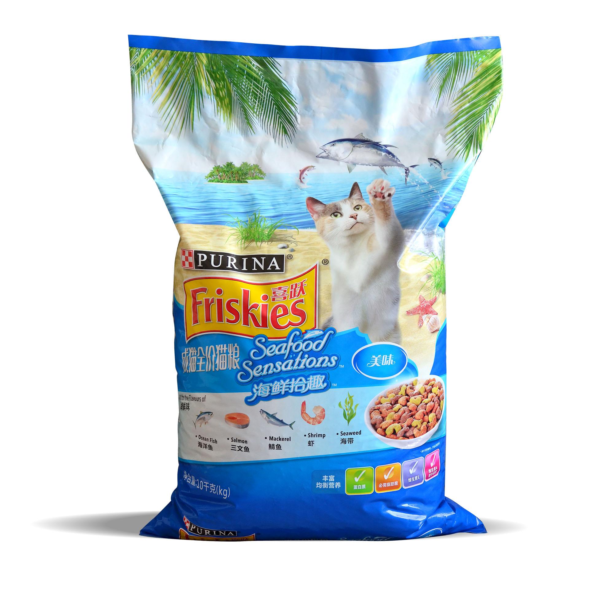 雀巢喜跃猫粮海鲜拾趣成猫10kg喜悦海鲜鱼去毛球成猫粮20斤包邮优惠券