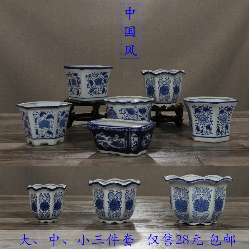 陶瓷花盆室内古典青花瓷中国风铜钱草花盆陶瓷水培多肉花盆带托盘