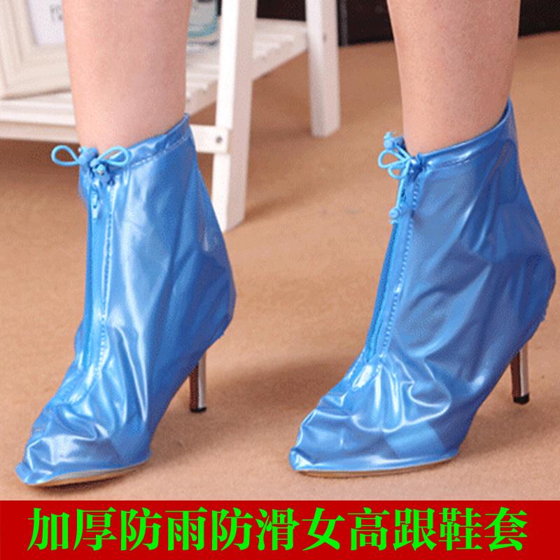 女高跟筒雨鞋套防雨防水鞋套防滑耐磨加厚底雨天騎行鞋套雨靴套