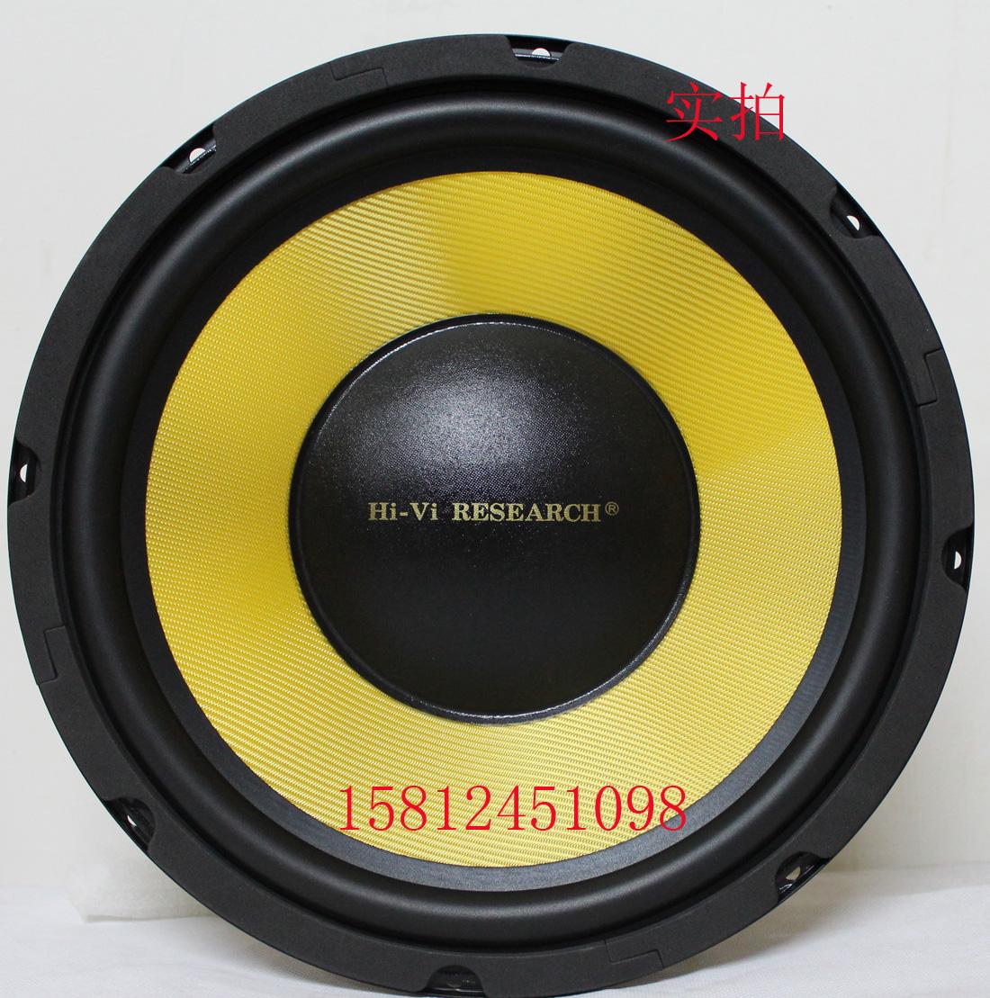 惠威K12低音揚聲器/超越/SS12/ST12/詢價優惠量大從優/只