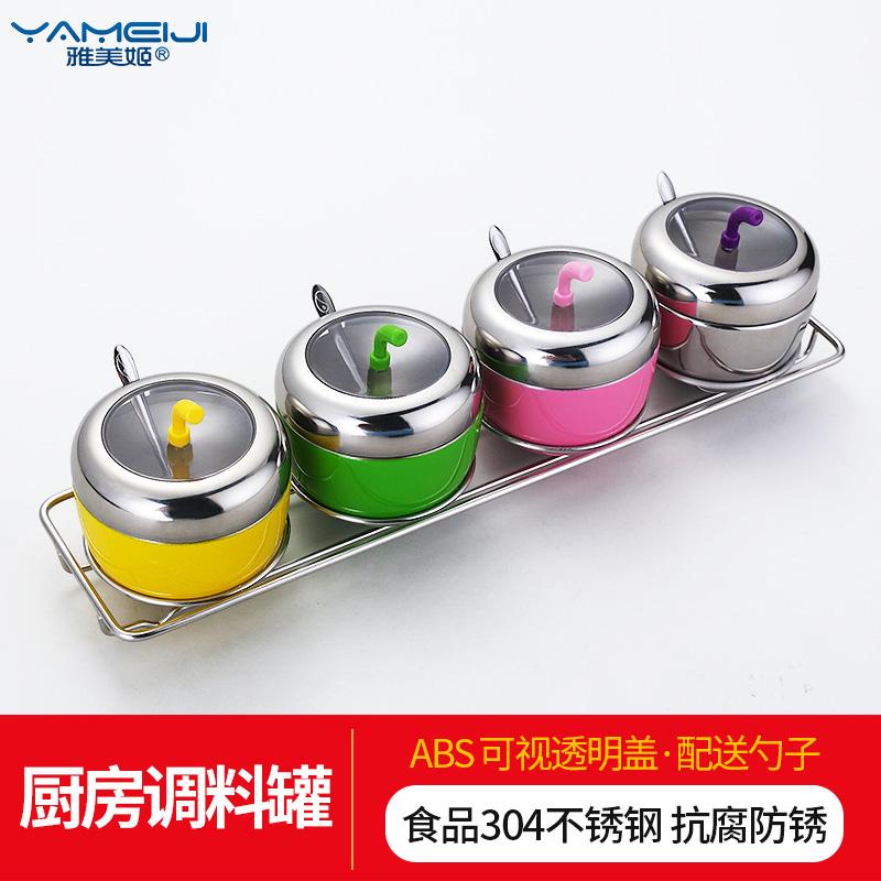 304不鏽鋼小蘋果調味瓶 廚房創意 糖果色密封罐 調料盒 調味罐