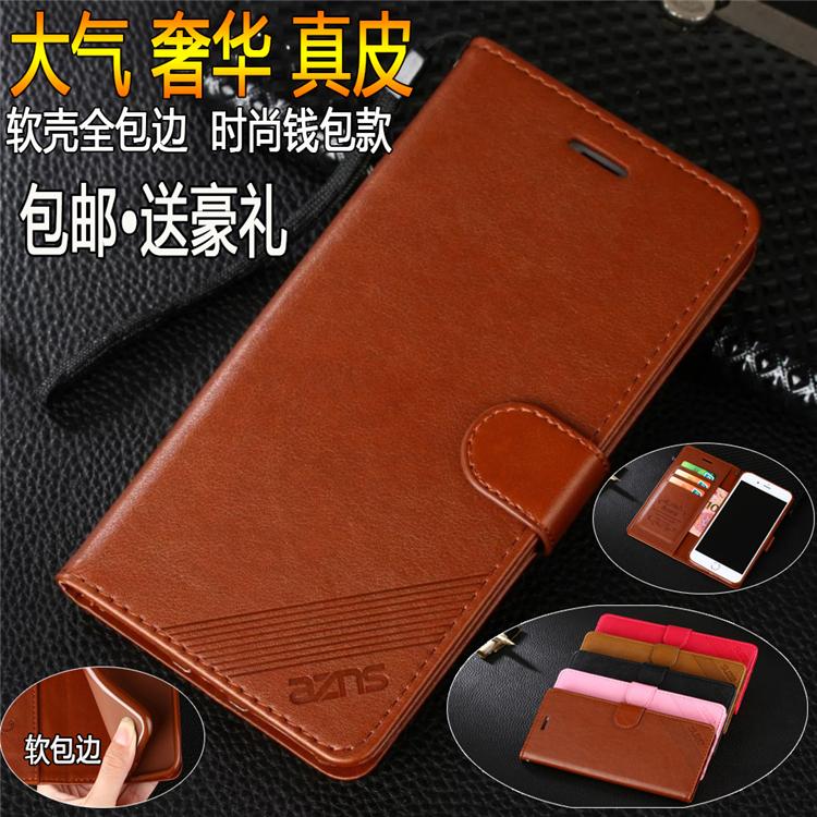 iphone6/6S/7手機殼4.7/5.5蘋果6Plus保護套5S/SE翻蓋X真皮套軟8