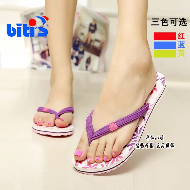 一雙包郵正品越南鞋進口平仙鞋女人字拖鞋炫彩平跟沙灘休閒拖鞋