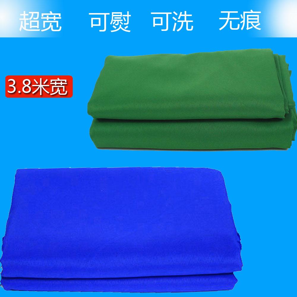 3.8米寬專業攝影攝像摳像佈扣像布背景布摳綠布摳藍布特可以延長