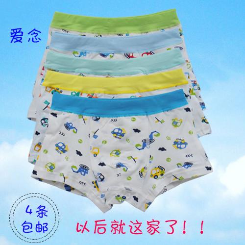 愛念VP精品15新款兒童男童平角內褲棉加莫代爾 超好材質