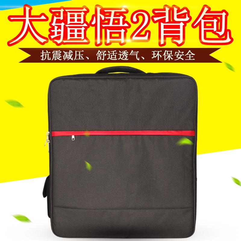大疆悟Inspire 2背包无人机双肩包配件DJI