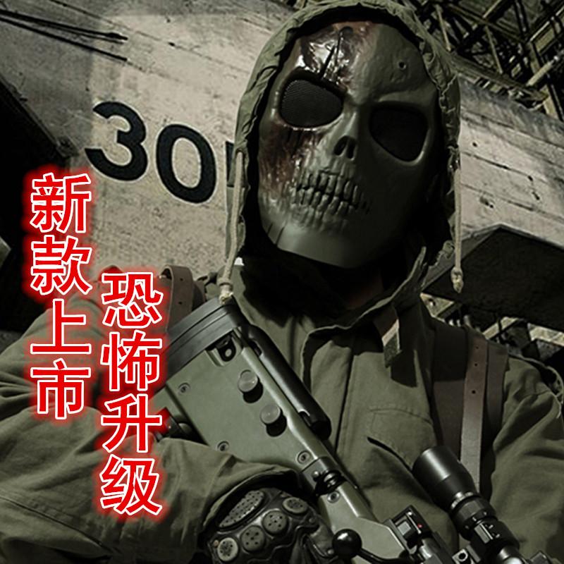 萬聖節 M01骷髏殭屍恐怖野戰裝備面具個性CS裝備全臉骷髏戰士面罩