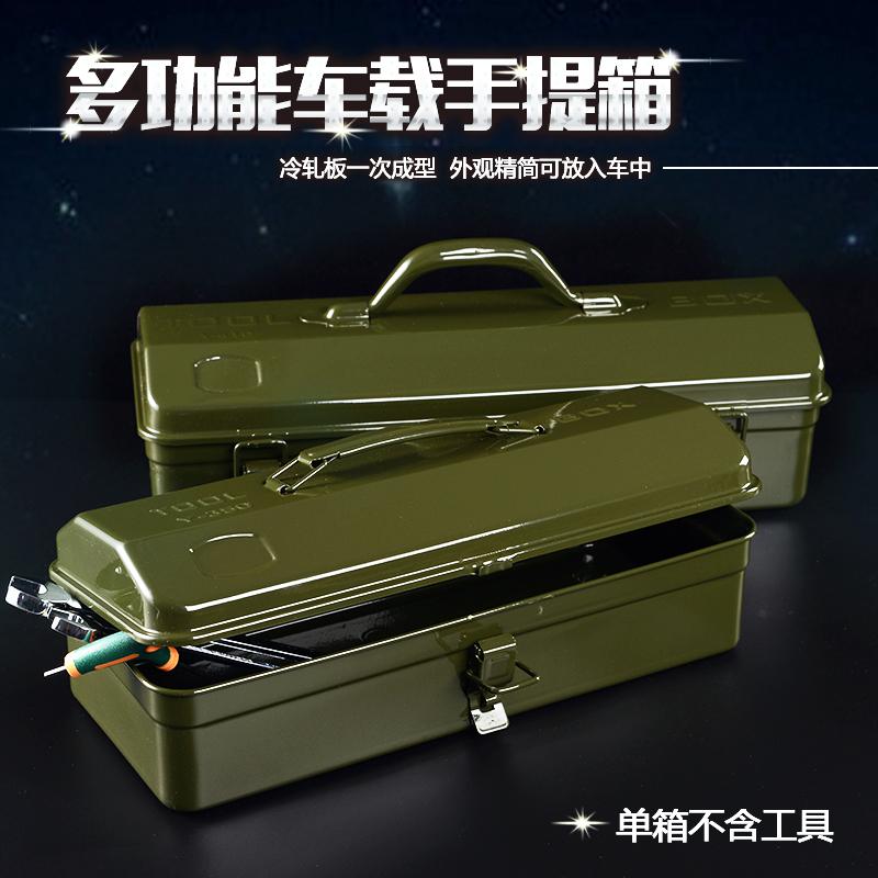 家用維修 軍綠金屬多功能汽修大號中號鐵皮手提箱 綠林五金工具箱