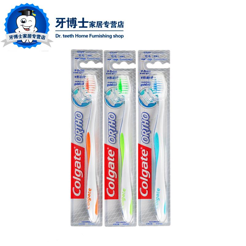 Colgate/高露潔正畸牙刷 V形刷毛軟小頭矯正牙齒帶牙套箍託槽清潔