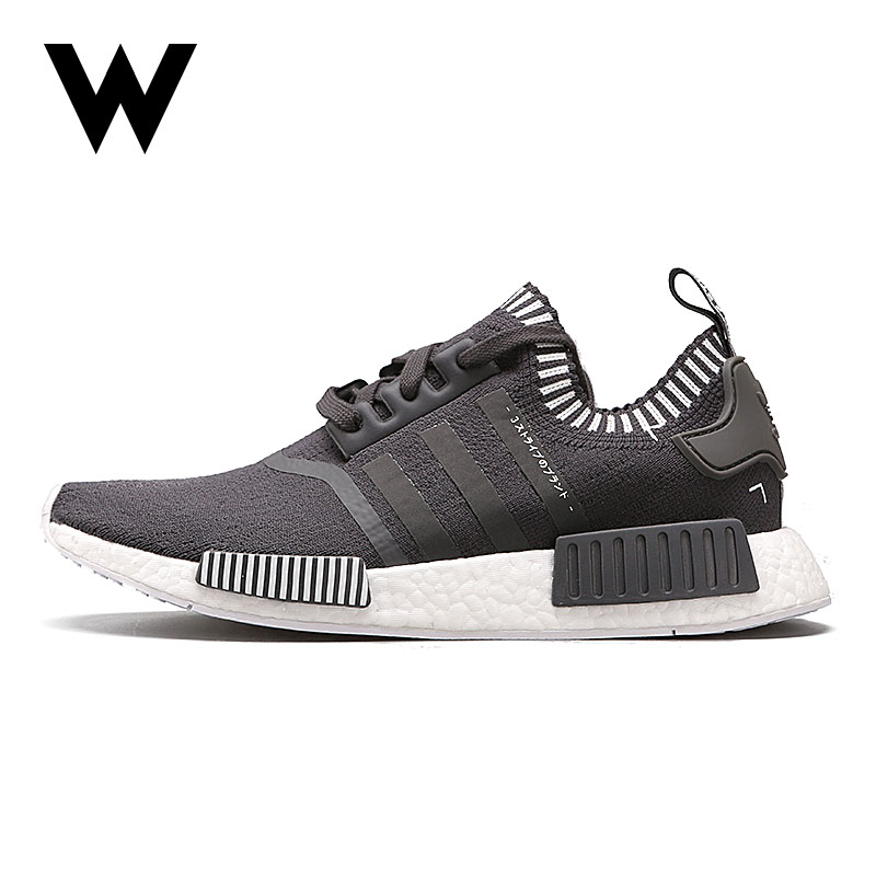 Buy Couple Clover Male Female And S81849 Sports Adidasadidas Nmd WE9I2DH