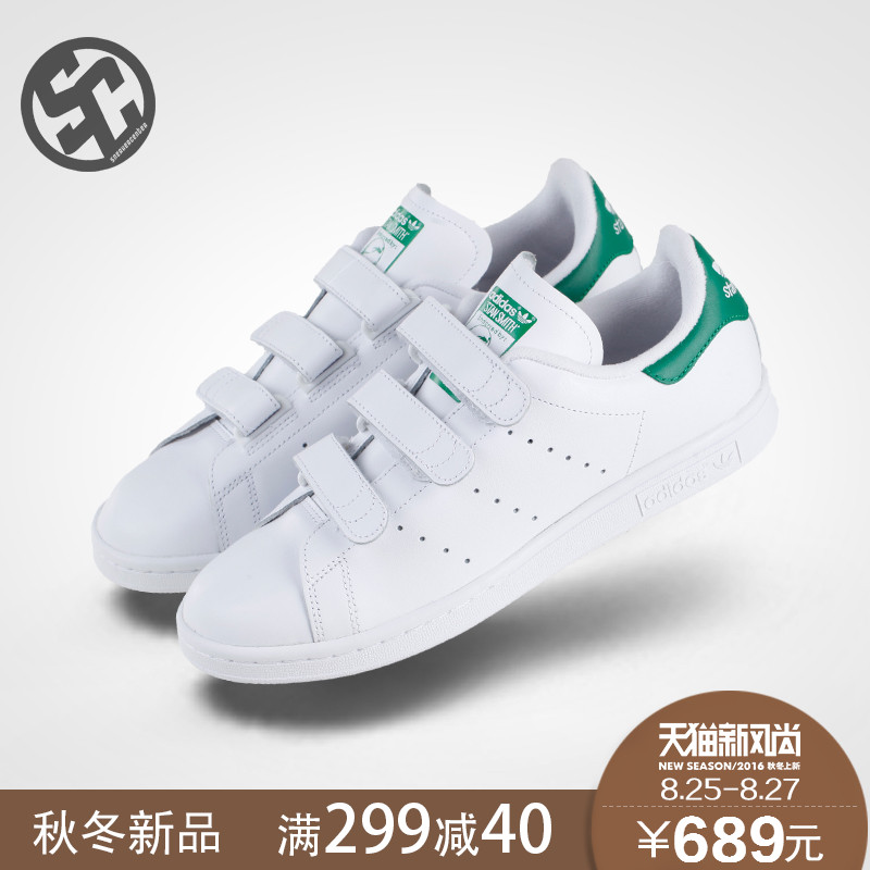 Shoes Price Smith Cheap In S75187 Buy On Green Tail Velcro Men's Adidasclover Stan Skateboard zxqwR6Z