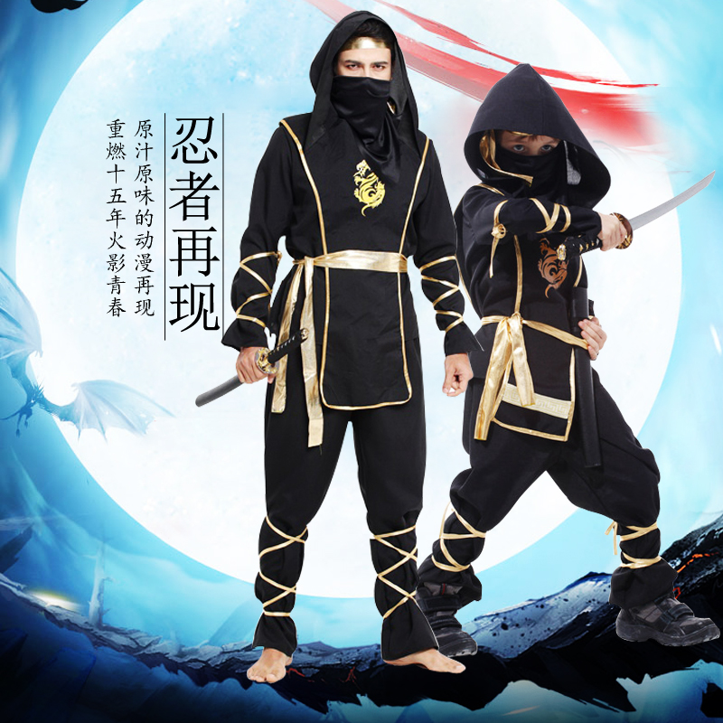 Family Ninja Halloween Costumes.Buy Adult Halloween Costume Cosplay Masquerade Performance Clothing For Children Martial Arts Ninja Clothes Clothing Family Fitted In Cheap Price On M Alibaba Com