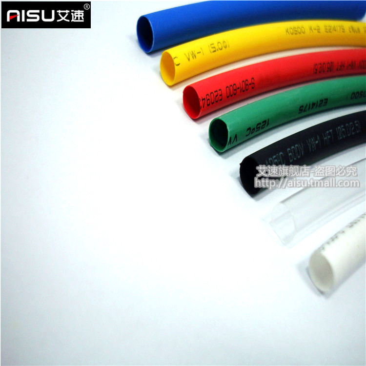 9a20975c1148f Buy Aisu | shrink tube red/blue/white/green/transparent/black/yellow color  hot Shrinkable tube in Cheap Price on m.alibaba.com