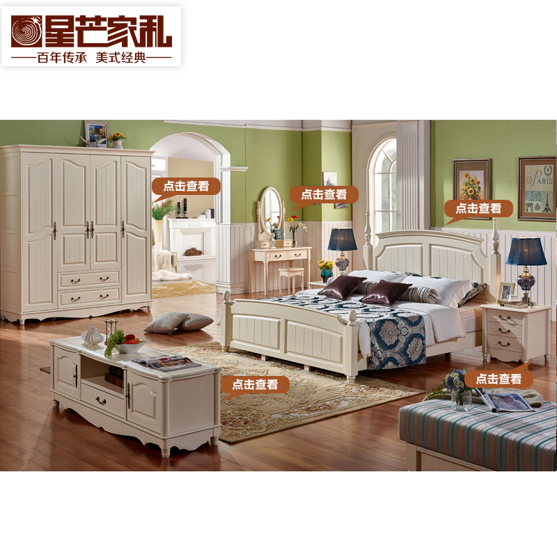 Buy All solid wood bed 1.8 m double bed american pastoral ...