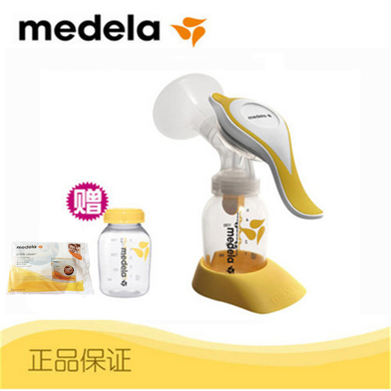 buy and rhyme medela medela manual breast pump maternal breast pump rh m alibaba com medela manual breast pump price philippines medela manual breast pump price philippines