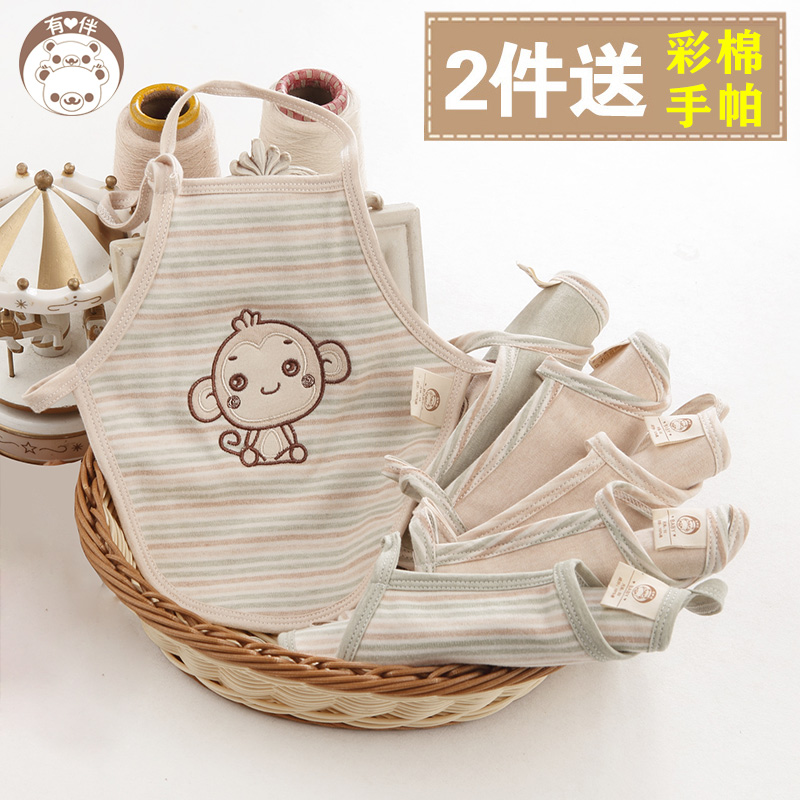 7cf442d51 Buy Apron baby baby fall and winter spring and summer cotton apron newborn  baby infant cotton apron summer clothes in Cheap Price on m.alibaba.com