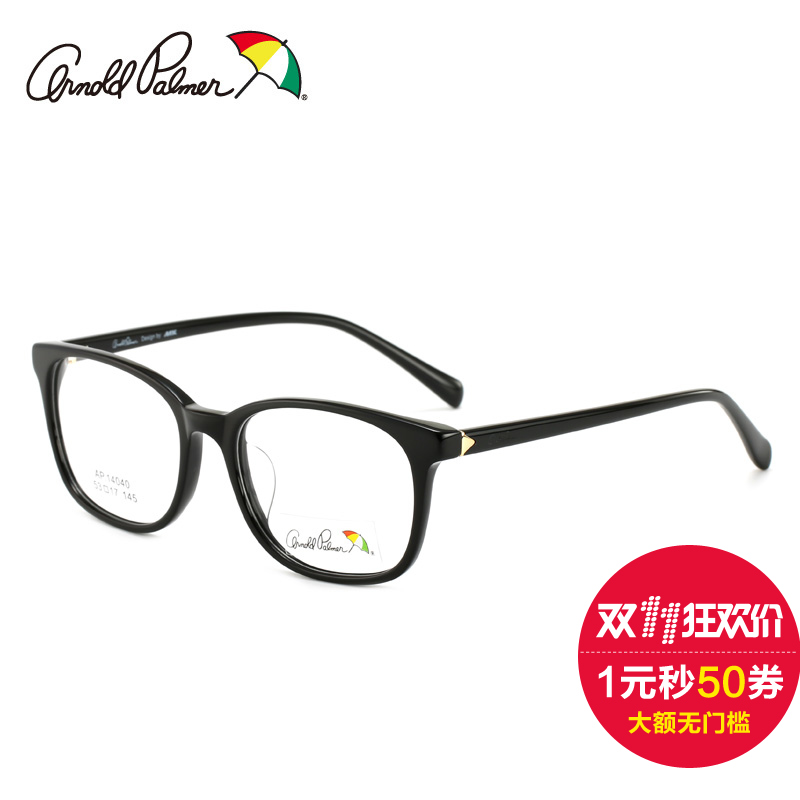 9ba54588bcf1 Arnold palmer korean version of the influx of myopia frame glasses frame  female literary retro round frame plain glass spectacles tortoiseshell  glasses ...