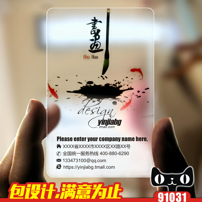 buy art business cardbusiness education and training business cardschool training business card design business card printing business cards free shipping - Cheap Business Cards Free Shipping