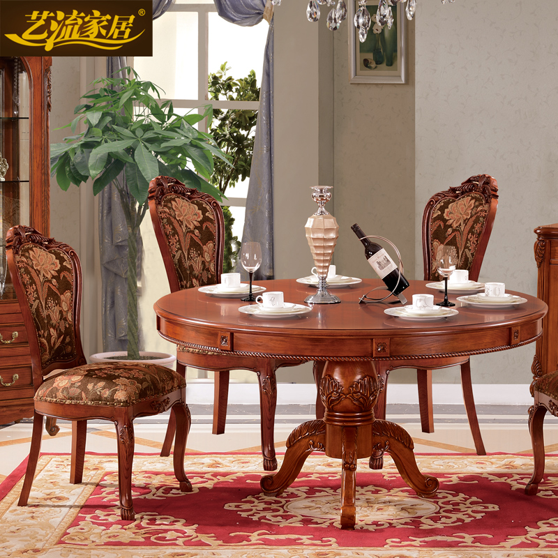 Arts Stream Home European American Style Carved Solid Wood Ash Dining Room Furniture Table Round In Price On M Alibaba