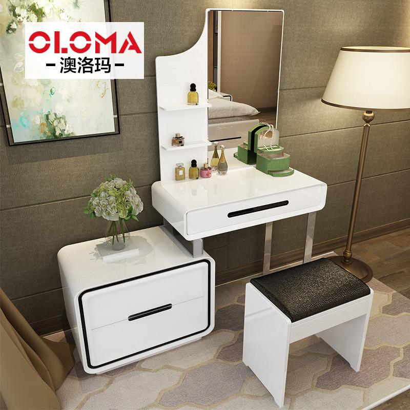 Buy Australia Loma Multifunction Minimalist Bedroom Dresser Dressing Table  Dressing Table Dressing Table Paint Makeup Vanity Dressing Table Cabinet  Plate In ...