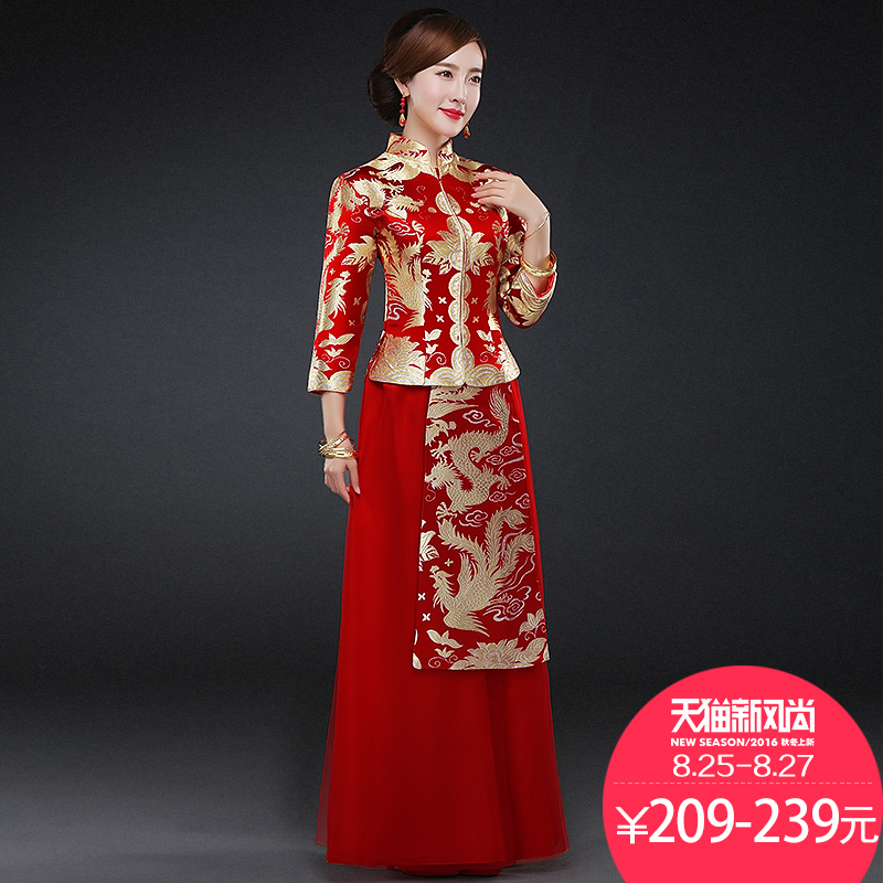 Long Chinese Dresses
