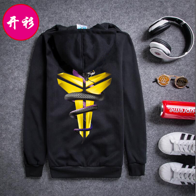 Autumn Trend Of Men S Black Mamba Kobe Bryant Lakers Basketball Clothes Sweater Coat Male Hooded Tide Student Movement