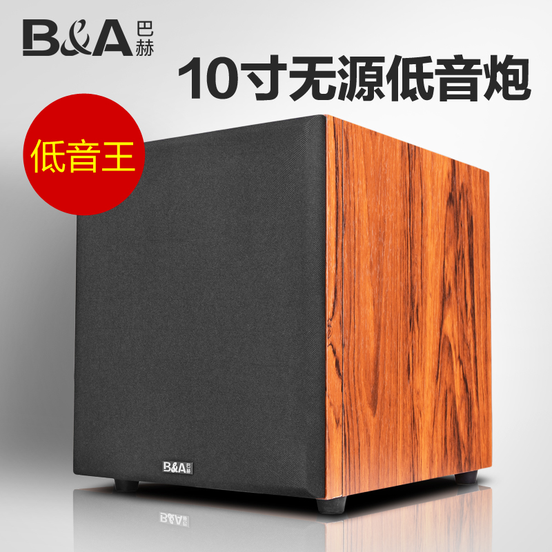Buy B & a/bach thick line of passive speaker line fever wire ...