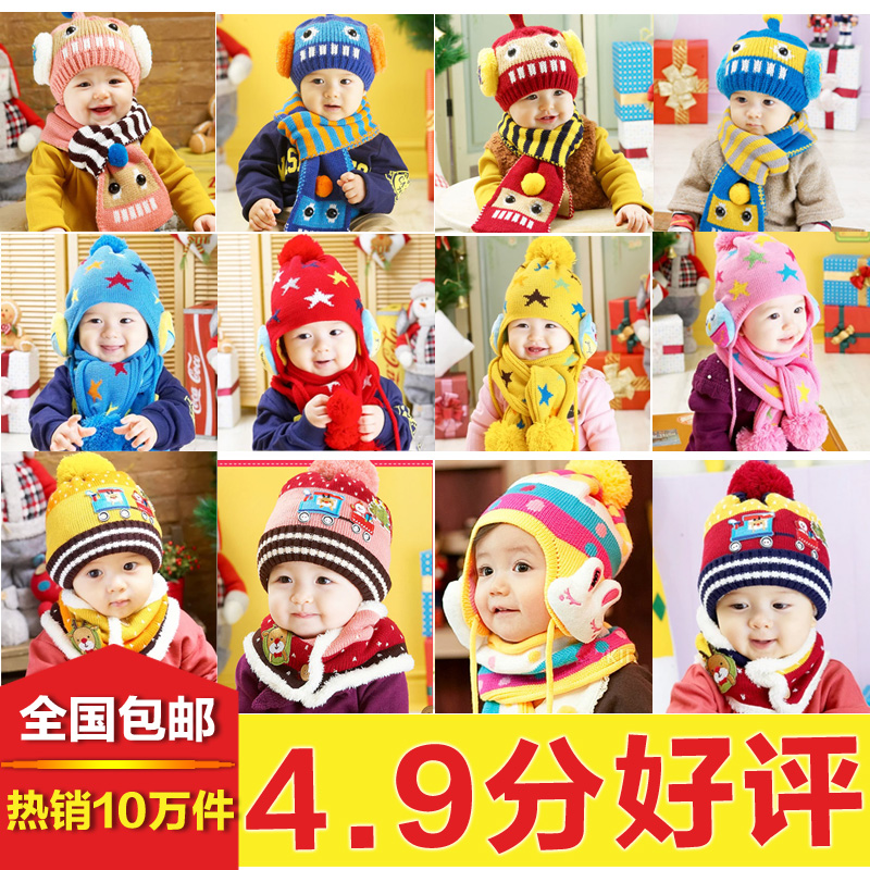 d0ba2eef1 Buy Baby hat baby hats for men and women fall and winter thick suit ...