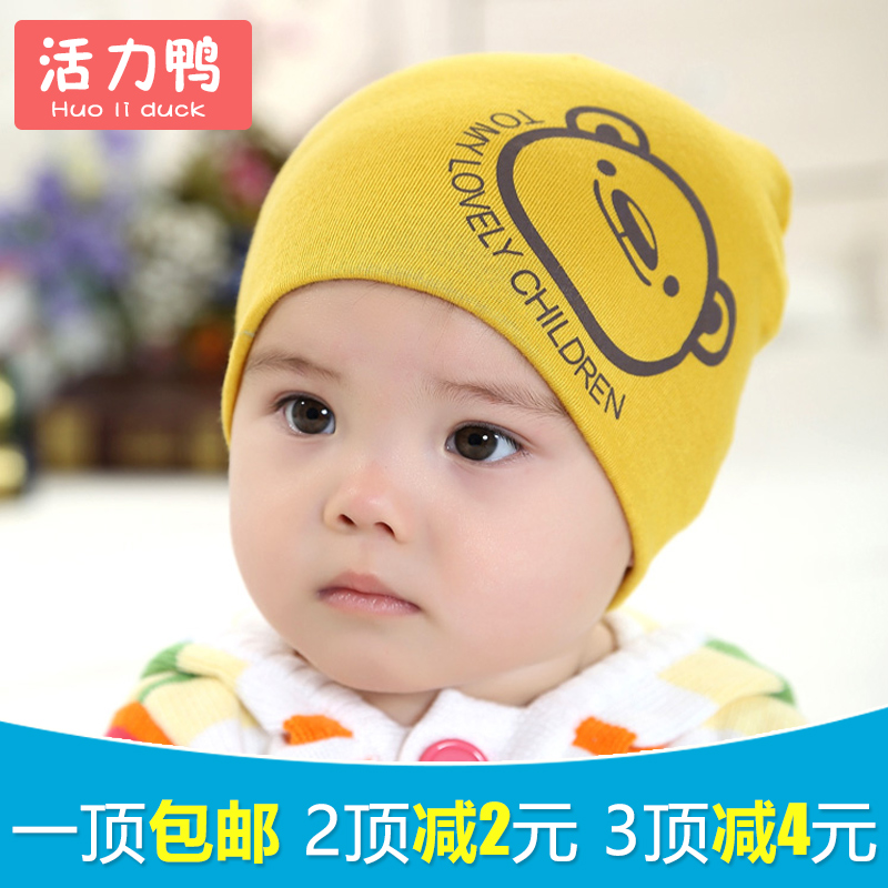 e6afc9ed2 Buy Baby hat in autumn and winter 6-12-18 months 1-2-year-old winter ...