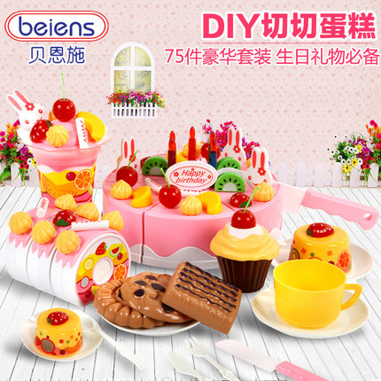 Buy Bain Shi Children Play House Toys 75 Kitchen Cookware Baby Simulation Fruit Honestly Happy Birthday Cake In Cheap Price On Malibaba