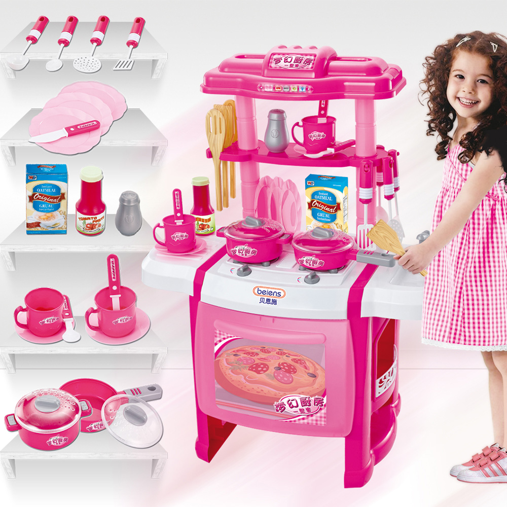 Buy Bain Shi Children Play House Toys Girl Kitchen Cooking Cooking