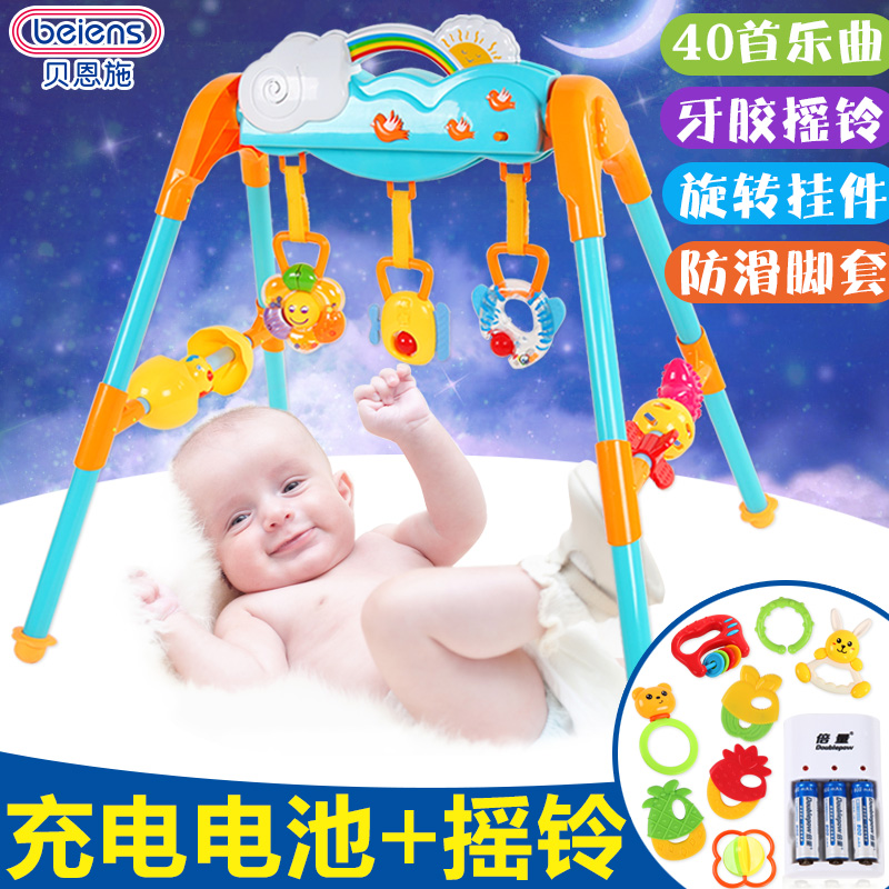 Buy Bain Shi Multifunctional Baby Fitness Frame Baby 0 1 Year Old  Months Newborn Baby Music Toys Children In Cheap Price On M Alibaba Com