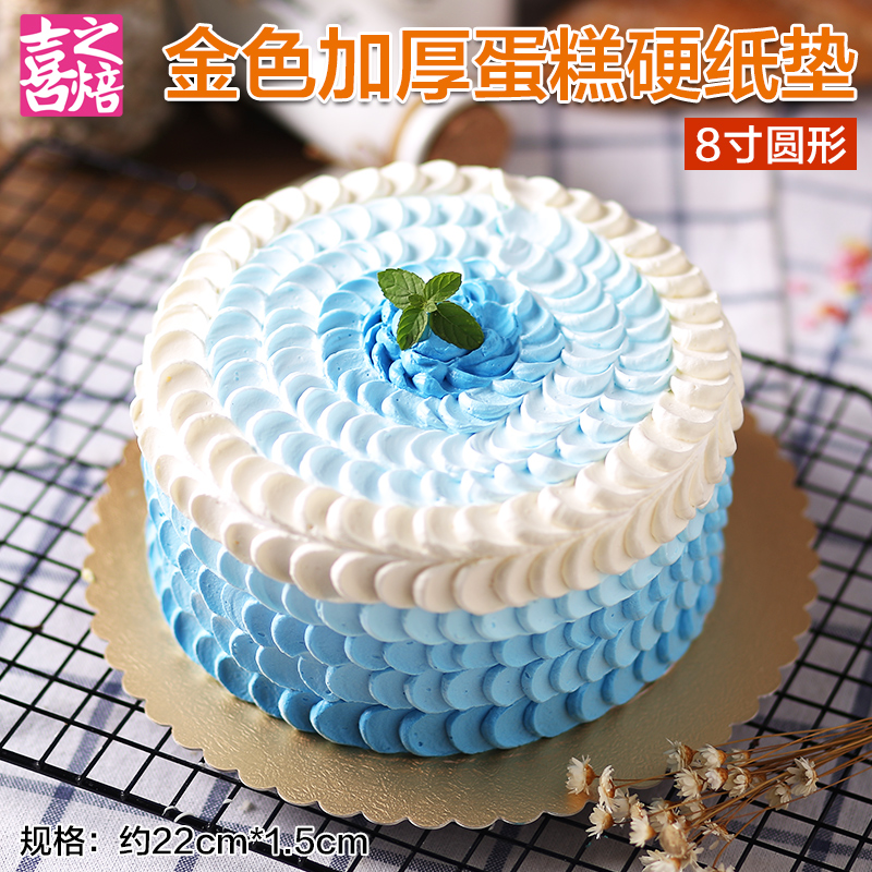 Buy 10 Square Inch Round Golden Cake Pad Pad Of Paper Cardboard