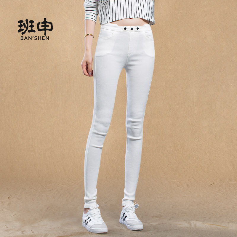 d7743ae8bac559 Ms. outer wear leggings trousers autumn thin section waist black pantyhose  feet pants pencil pants big yards summer