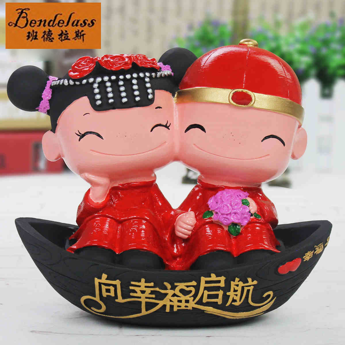 Buy Wedding ornaments wedding gift ideas and practical to send ...