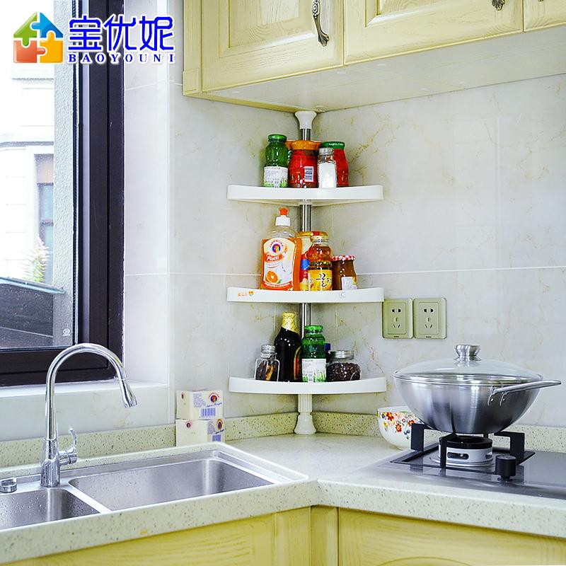 Buy Le kitchen corner wall kitchen shelf microwave oven ...