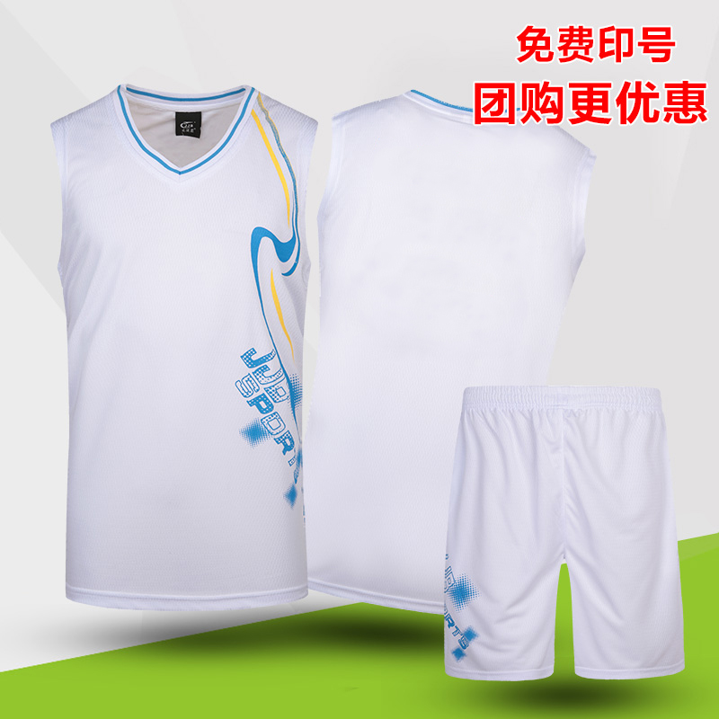 fa7c79c7db8a Basketball clothes suit custom uniforms for men and women basketball  clothing basketball jersey sportswear training suit buy printed number  printing diy
