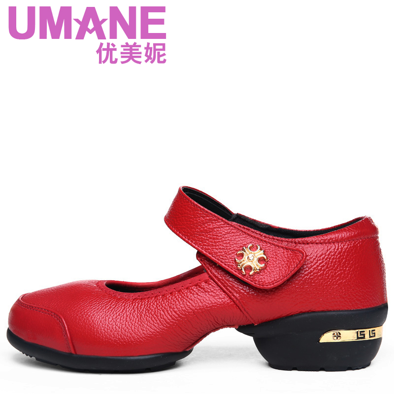 Leather Gymnastic training dance shoes Athletic Dancing shoes Training shoes