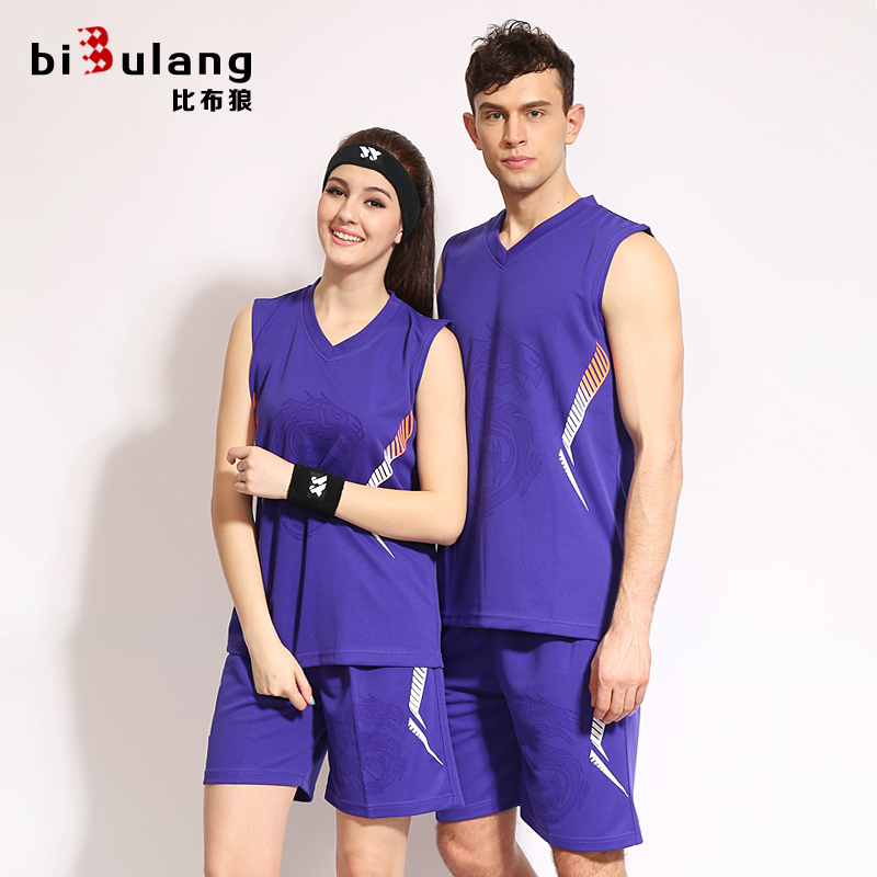 2f96720b8bb Buy Bibb wolf basketball clothes custom men and women lovers short sleeve  summer suit vest game training suit buy printed numbers in Cheap Price on  ...