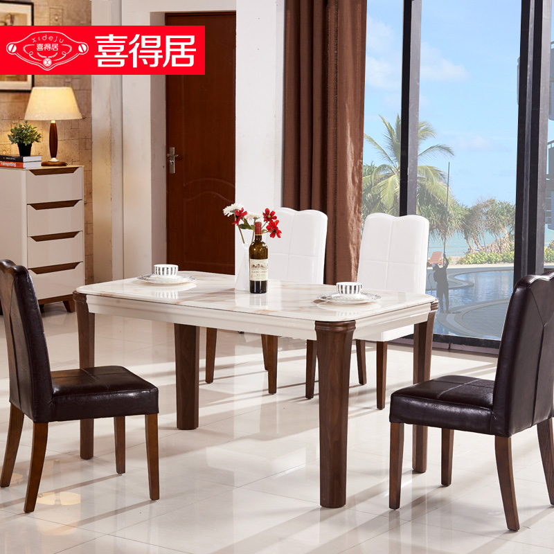 Buy Blessed With Habitat Furniture Minimalist Modern Marble Dining Table Dinette Combination Of Rectangular And Restaurant