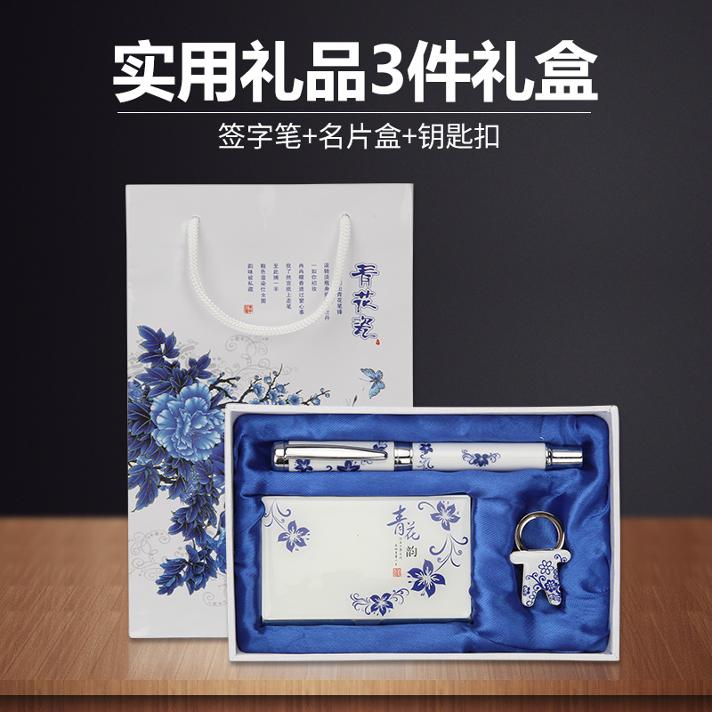Buy Blue and white porcelain gift sets events creative gifts ...