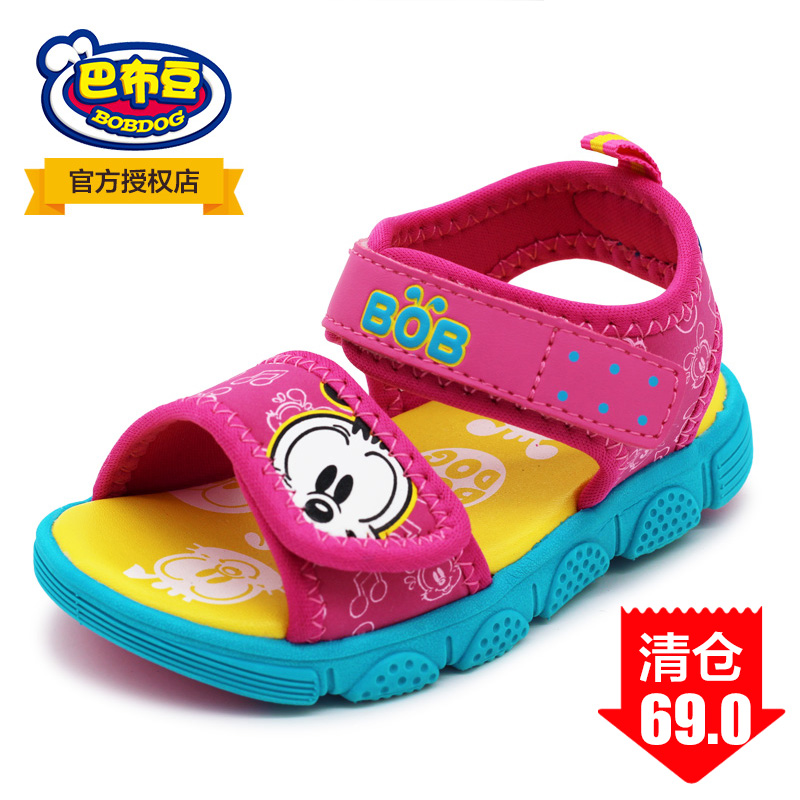 Buy Bob dog shoes summer sandals girls sandals open toe sandals for boys  and girls children cool shoes women shoes in Cheap Price on Alibaba.com 7512b7c861