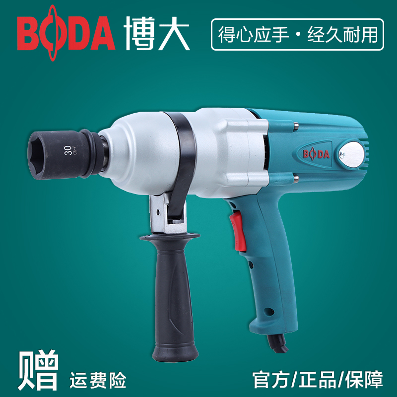 Boda Woodworking Jackhammers Large Torque Electric Impact Wrench Foot Hand Scaffolders Socket Tool In Price On M Alibaba