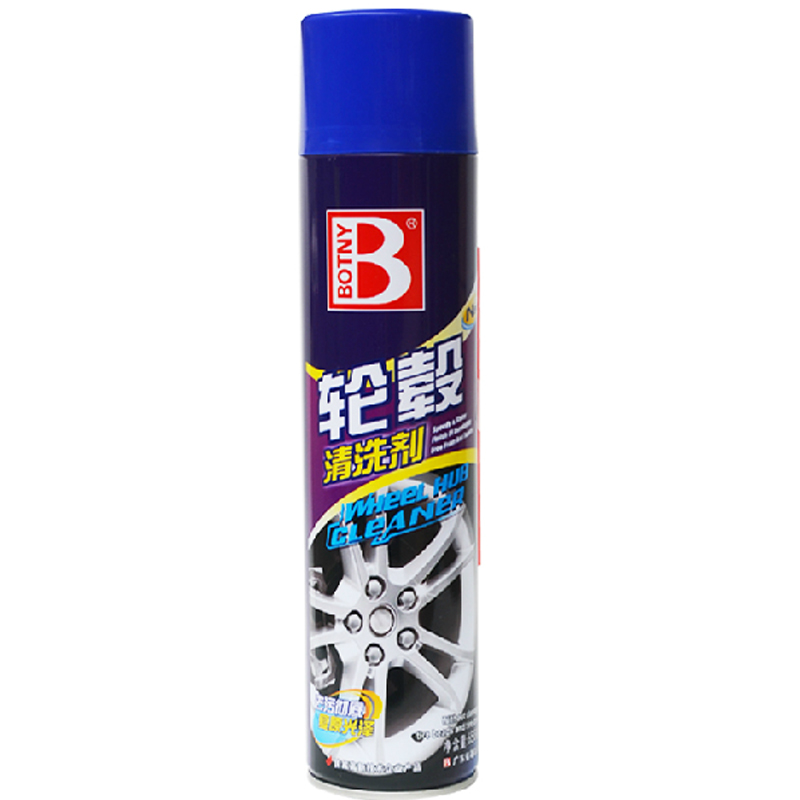 Buy Botny brightener aluminum alloy wheel rims cleaner polishes