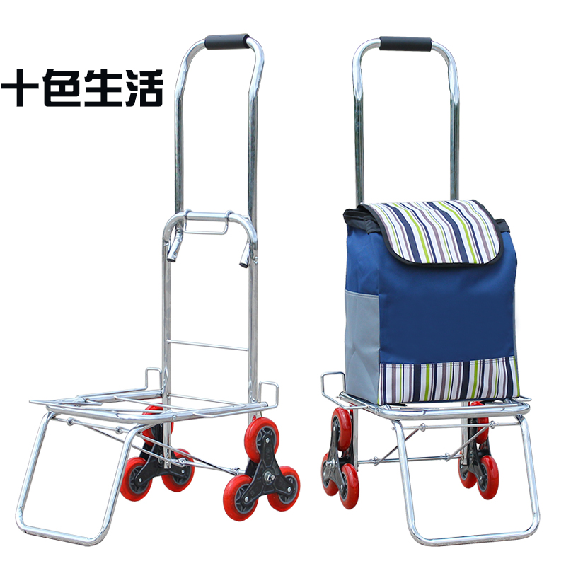 Boutique Paragraph Six Palou Portable Folding Luggage Cart Trolley Car  Driver Pull A Cart Shopping Cart Shopping Cart Car Up The Goods