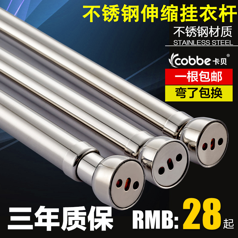 Recommended For You. Cabernet Stainless Steel Rod ...