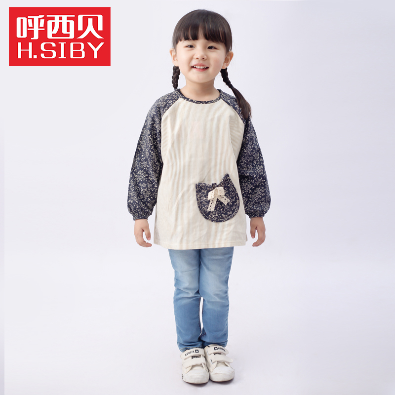 Buy Call sibelius baby gowns gowns baby boys and girls spring and ...